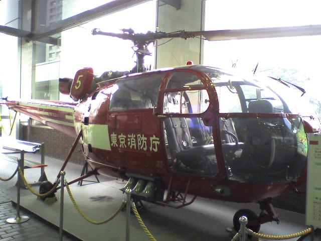消防庁のヘリコプター